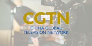 CGTN Ecertic